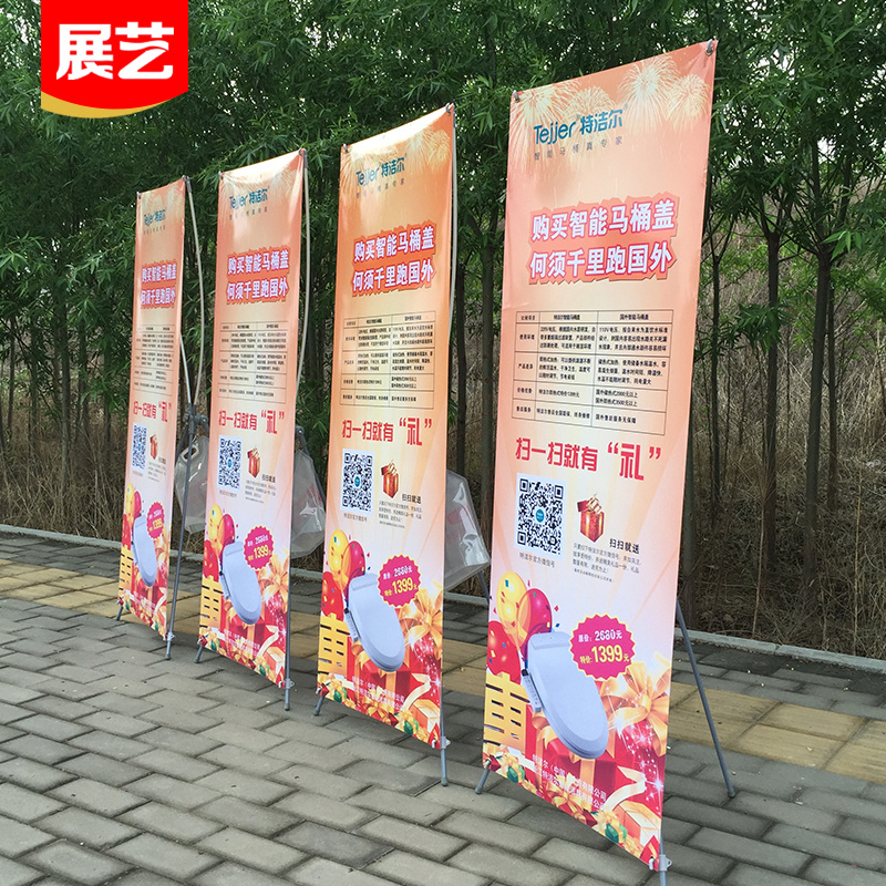 Windproof x x chin chin 60x160 80x180 poster frame outdoor windproof adjustable x chin yi labao poster Production