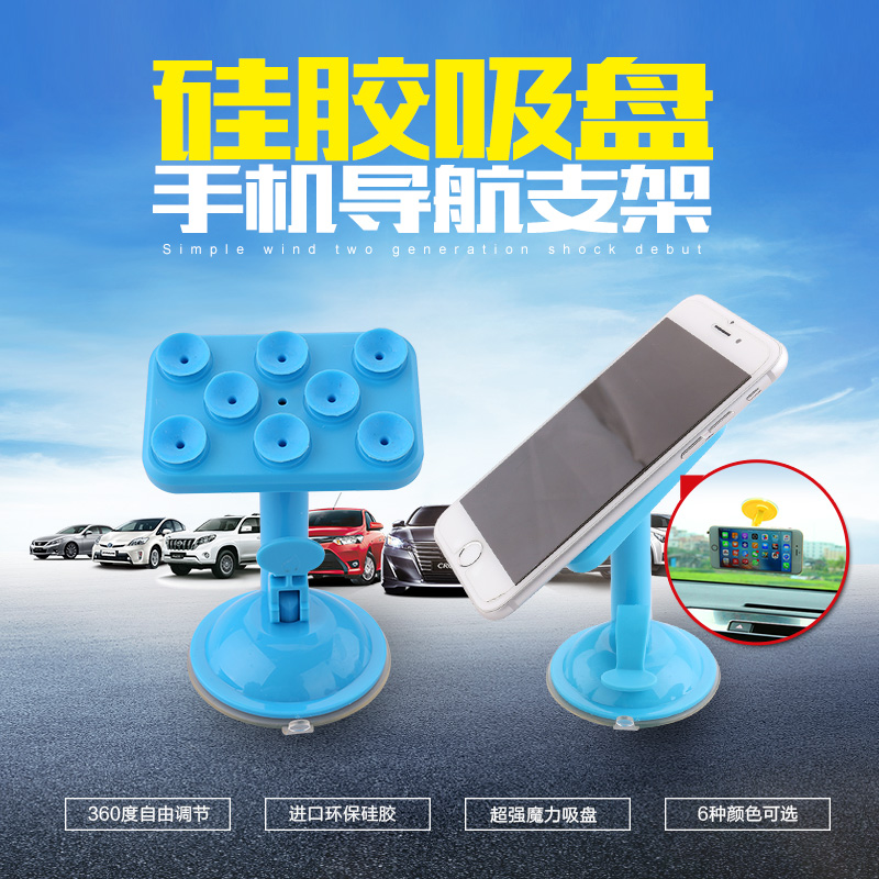 Windshield suction cup car phone holder multifunction navigation mobile phone holder creative mobile phone holder universal