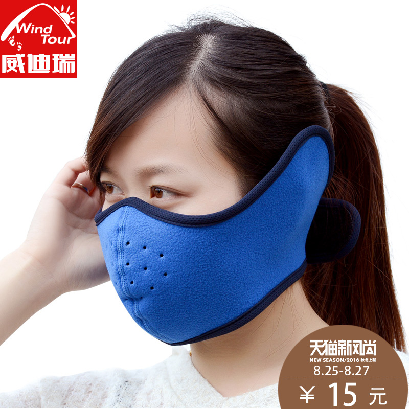Windtour/wei dirui outdoor riding warm wind dust mask ear