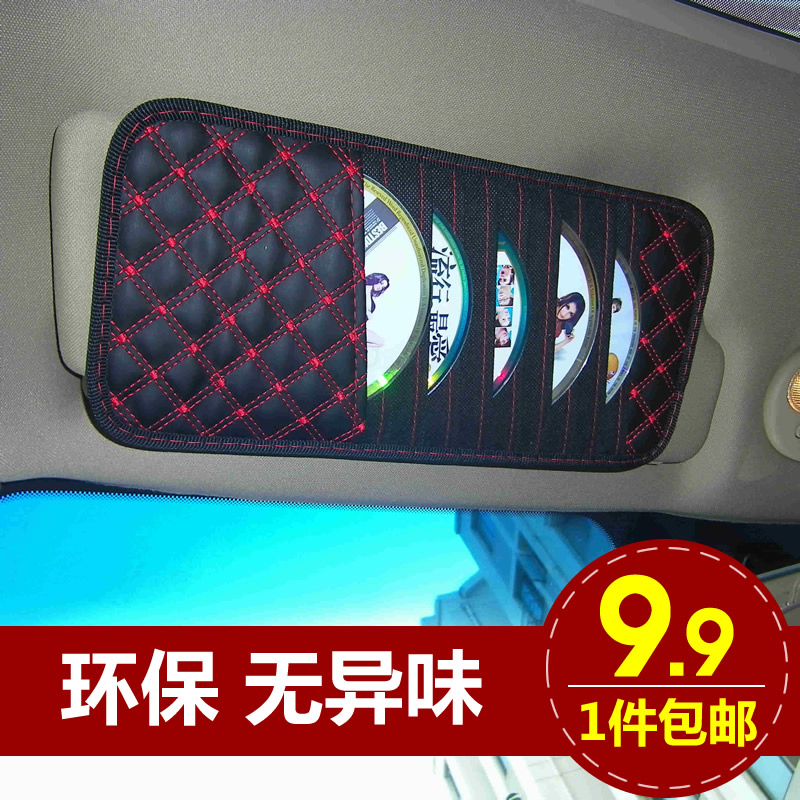 Wine cd visor clip car cd visor clip cd disc car cd package car disc folder