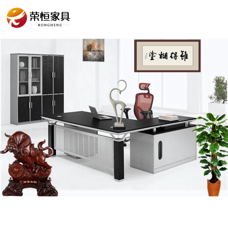 Wing hang brand office furniture modern minimalist aesthetic and administrative office table desk office desk manager plate