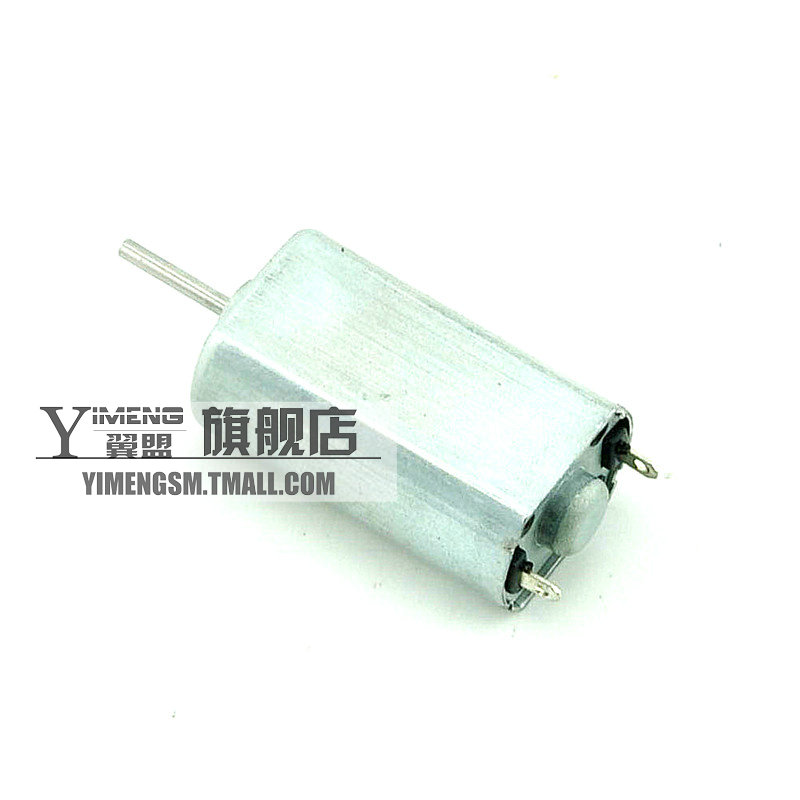 Wing league | magnetic brushless motor micro motor small high torque motor horsepower motor