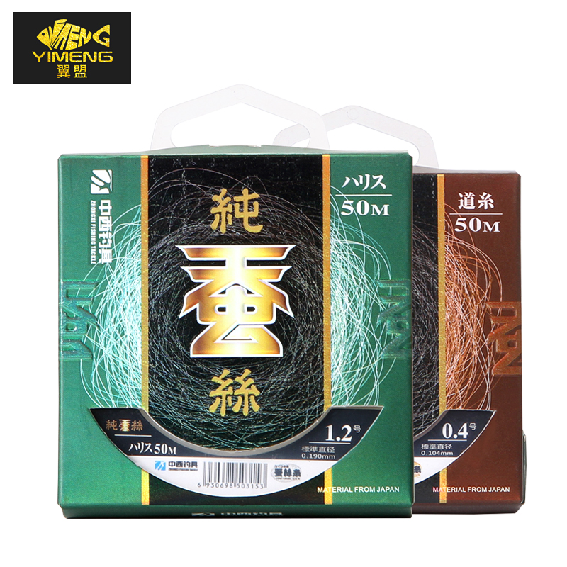 Wing league main fishing line wear and soft pure silk strands of fishing line of the antifatigue 50 m taiwan fishing line