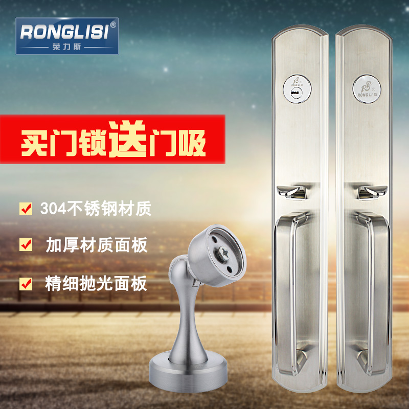 Wing tirith 304 large stainless steel door luxury villa large double open door lock security door lock cylinder super class b