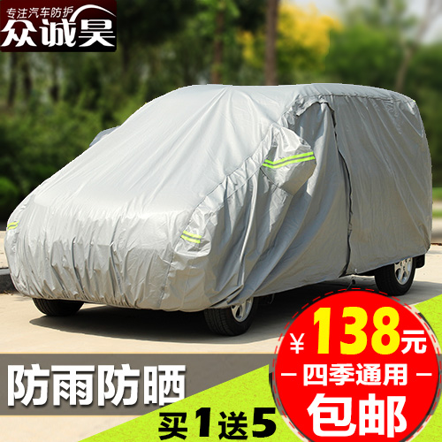 Winnebago rain and sun sets sewing car hood dedicated 2 new eu force wei ounuo taurus changan star