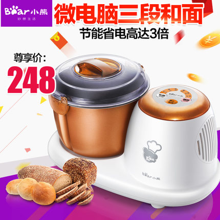 Winnie multifunction small household electric and noodle machine dough mixer dough machine fully automatic move flour mixer