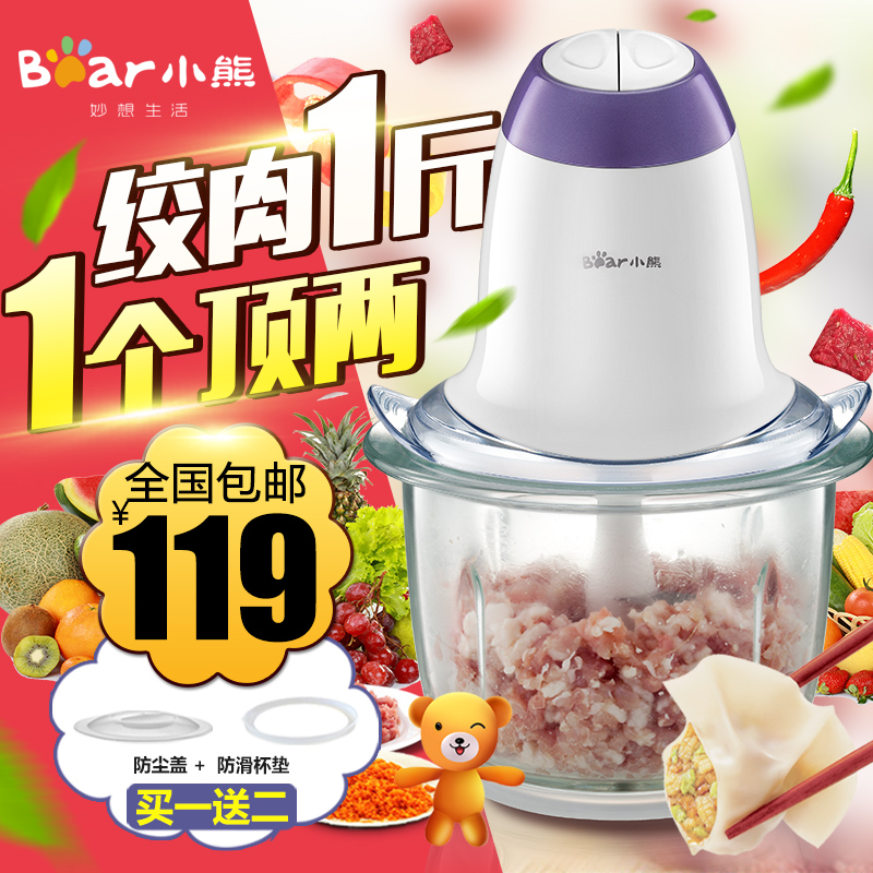 Winnie the automatic multifunction household electric meat grinder mincer meat grinder stainless steel mixing mixing machine to play Meat grinder meat grinder mincer
