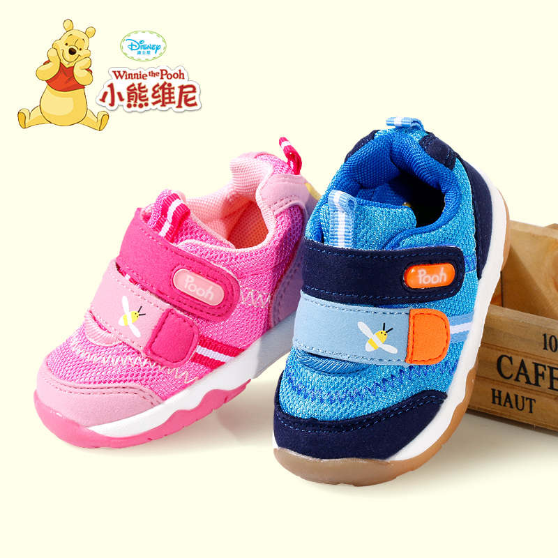 Winnie the pooh baby shoes baby toddler shoes 2016 spring and autumn new years old baby shoes soft bottom shoes shipped move