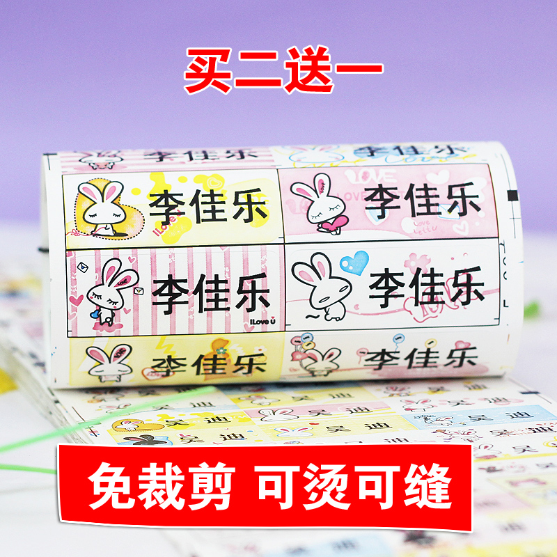 Winnie the pooh nursery admission prerequisites name stickers name stickers nursery baby names embroidered name can be sewn cloth can be hot