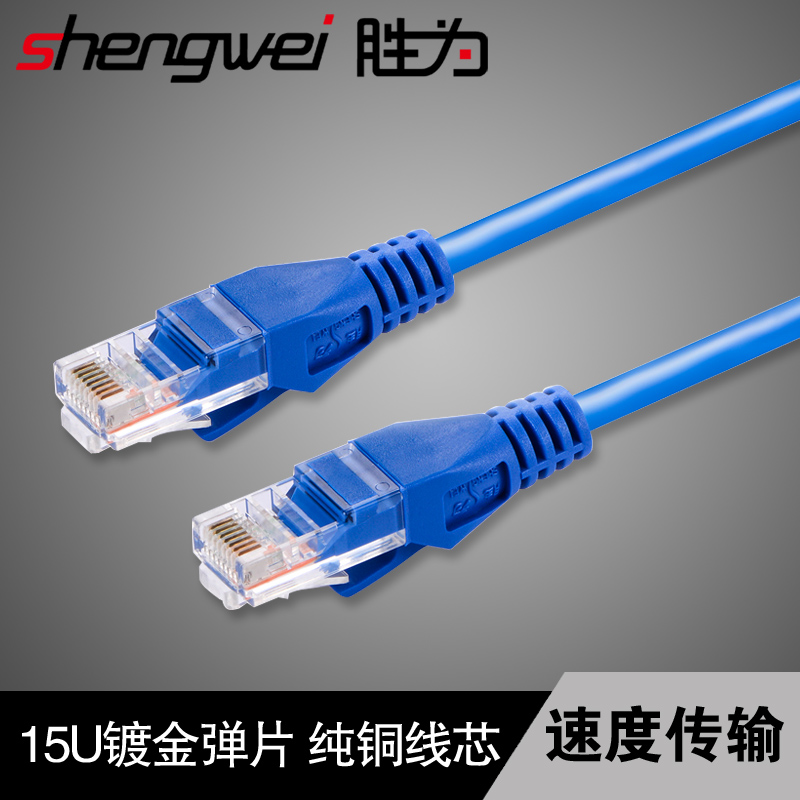 China Cat5 Network Cable, China Cat5 Network Cable Shopping Guide at ...
