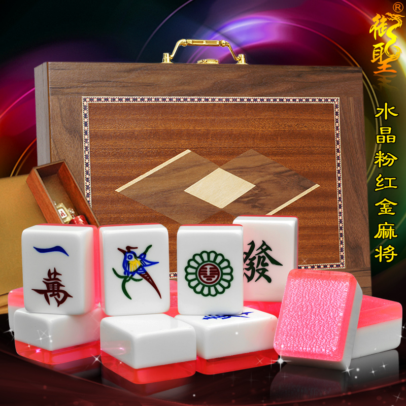 Winsom mahjong home pink gold crystal mahjong mahjong mahjong hand rub child with wooden box