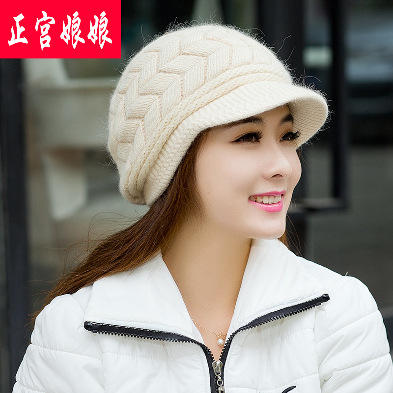 Winter hat female korean tidal winter hat female korean tidal cap warm hat knit wool cap hat winter