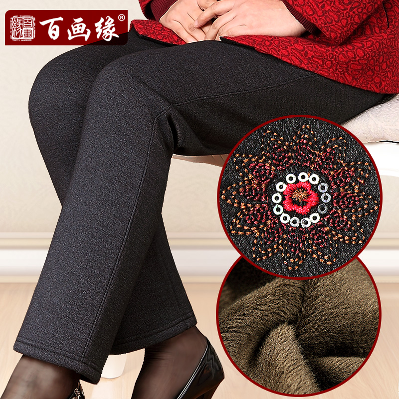 Winter outer wear warm pants elderly mom pants middle-aged women's trousers elderly grandmother plus thick velvet jeans
