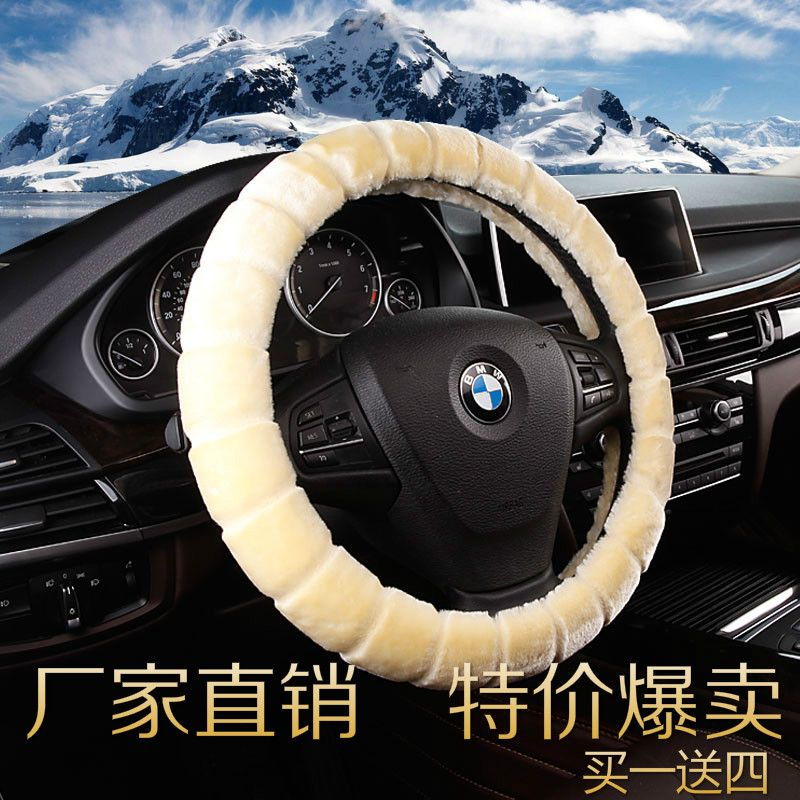 Winter plush car steering wheel cover mazda m3 horse 6 horses 3 horses 2 kia k2k3k4k5 car grips