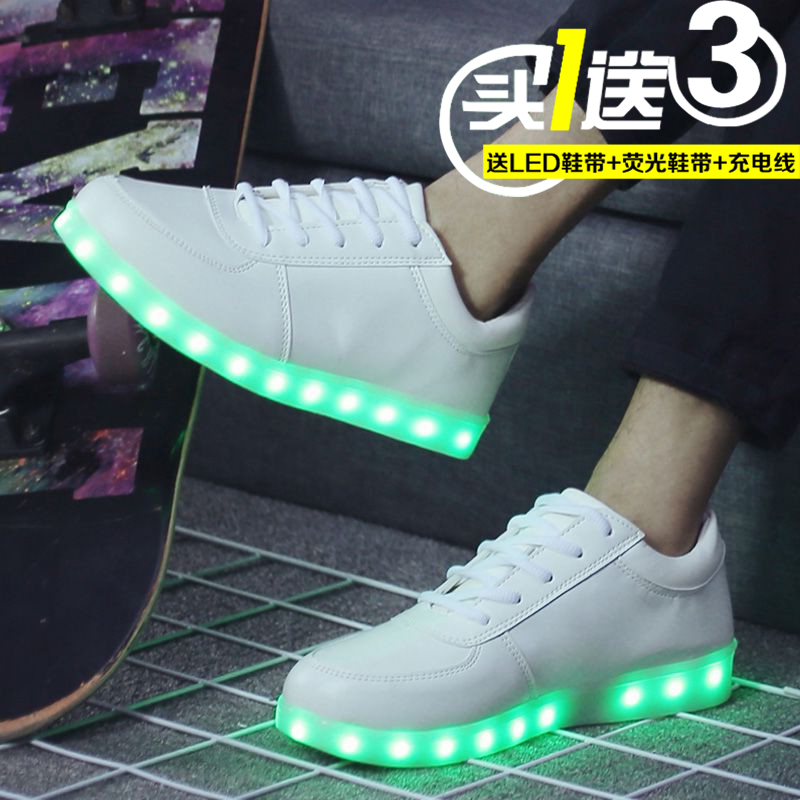 Winter seven color lights rechargeable led luminous shoes men shoes casual shoes luminous couple models shoes student shoes tide