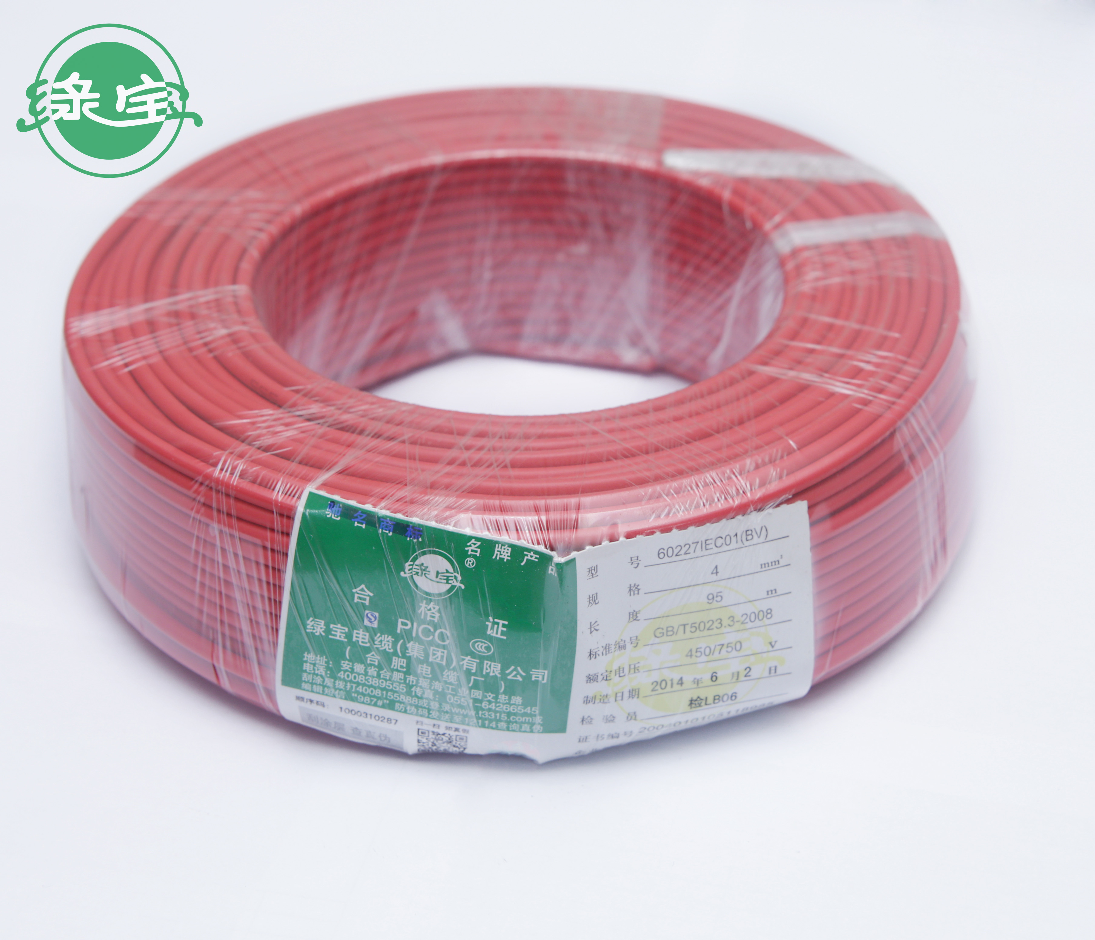 China Electrical Wire Types Shopping Wiring Get Quotations And Cable Bv4 Square Copper Gb Home Improvement Household Continusly Insulated