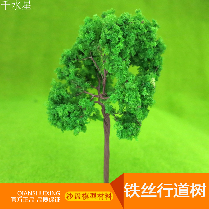 Wire trees outdoor micro landscape diy sand table model material model finished tree model tree green trees