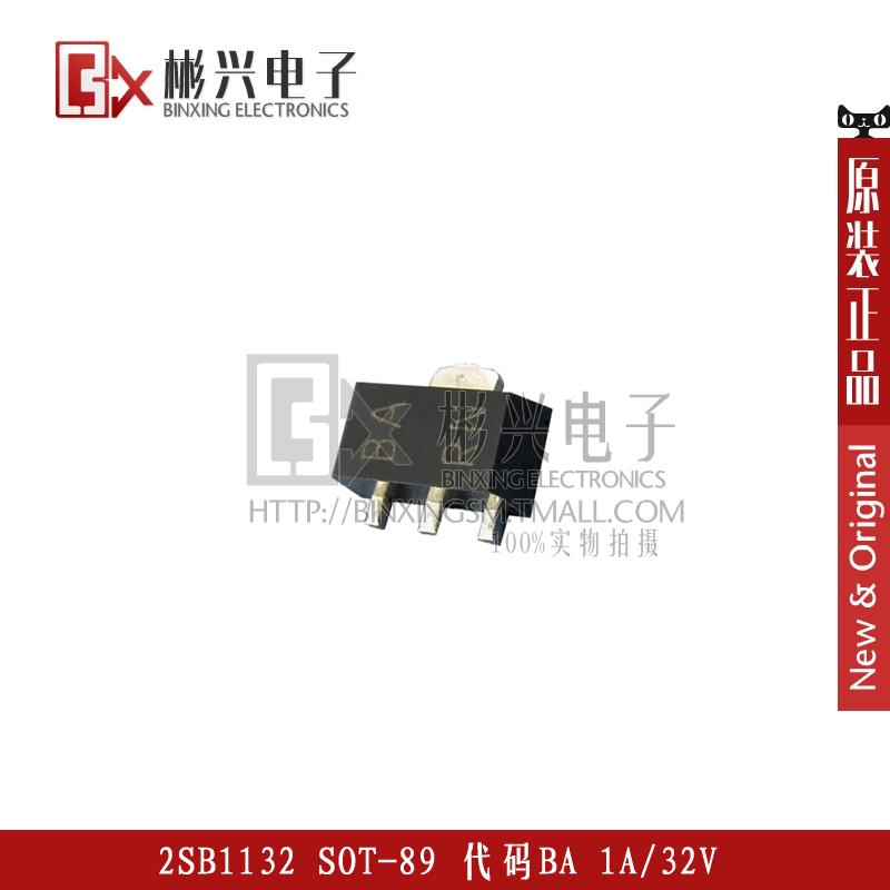 10pcs 32v 1a 2sb1132 Rohm sot89 BJT PNP Transistor 10 pezzi
