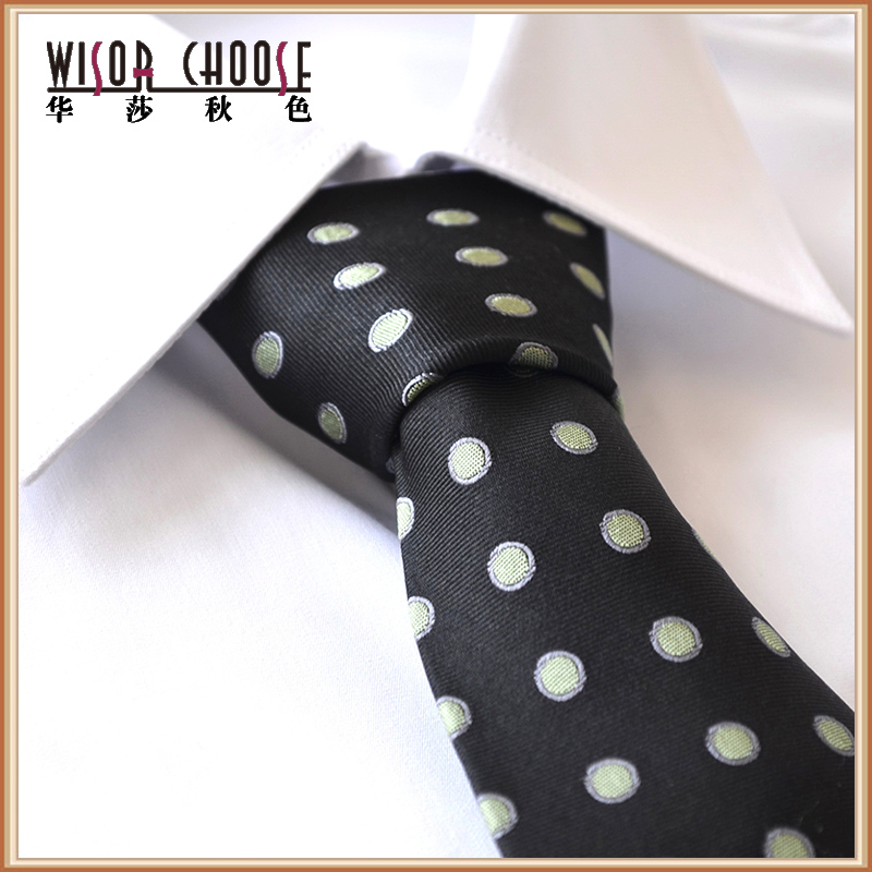 Wisorchoose silk tie silk tie men dress business casual tie gift box given away free shipping
