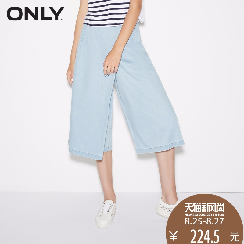 With coupons over 500 minus 50 yuan only summer new cotton loose seven jeans female | 116235004