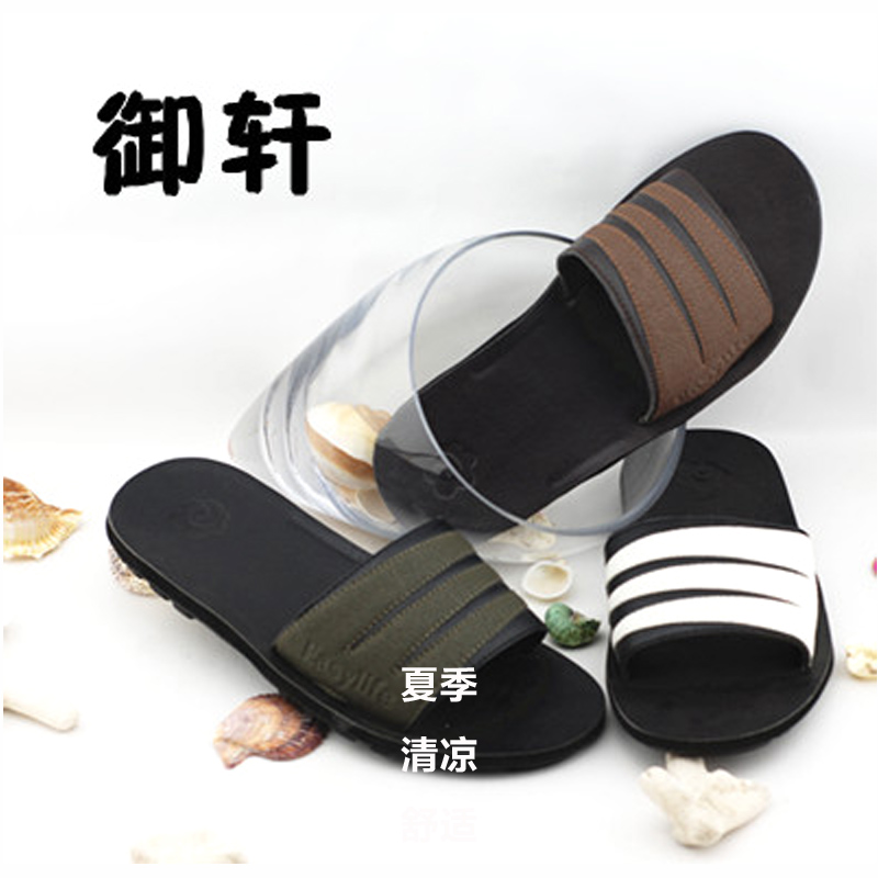 f0df1a9f131202 With easy home outdoor leisure beach slippers pu leather uppers tpr outsole  slip sandals men sandals