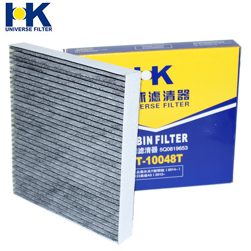 Within the new audi a4l a5 s5 q5 a6l air filter/external universal filter with activated carbon air conditioning grid