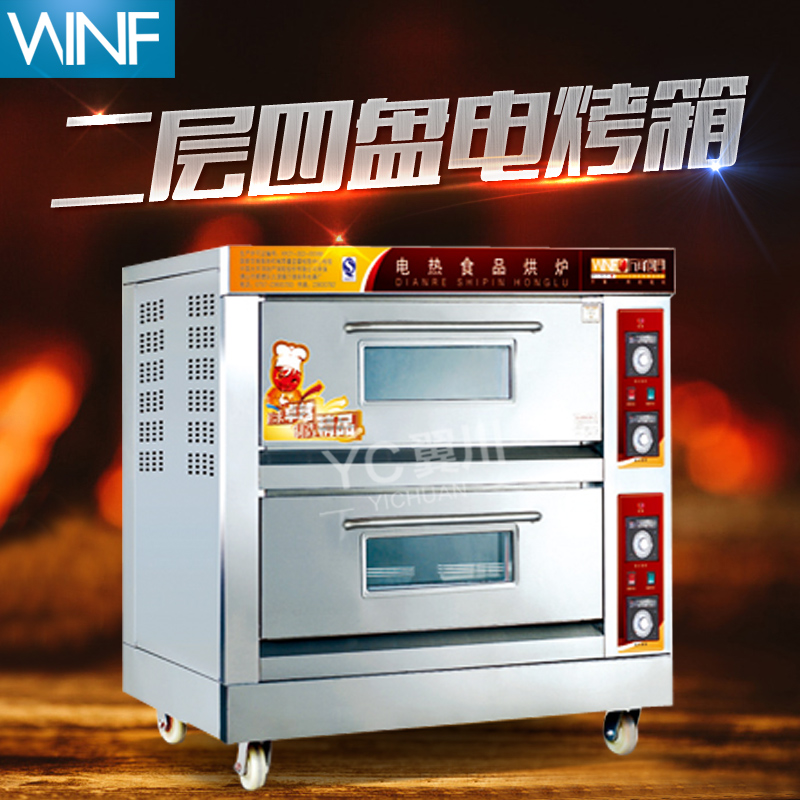 Wnf floor four electric oven toaster oven bread cake bread oven toaster oven commercial oven
