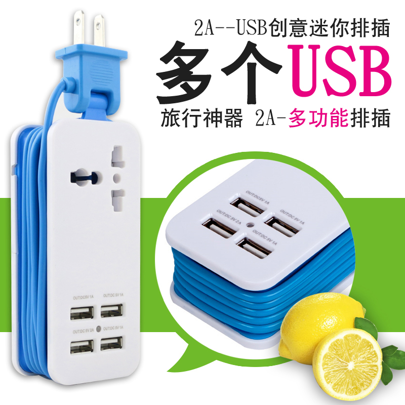 portable smart board portable smart board shopping get quotations · wo aini travel portable multi port usb socket wiring board creative multifunction phone charger smart power