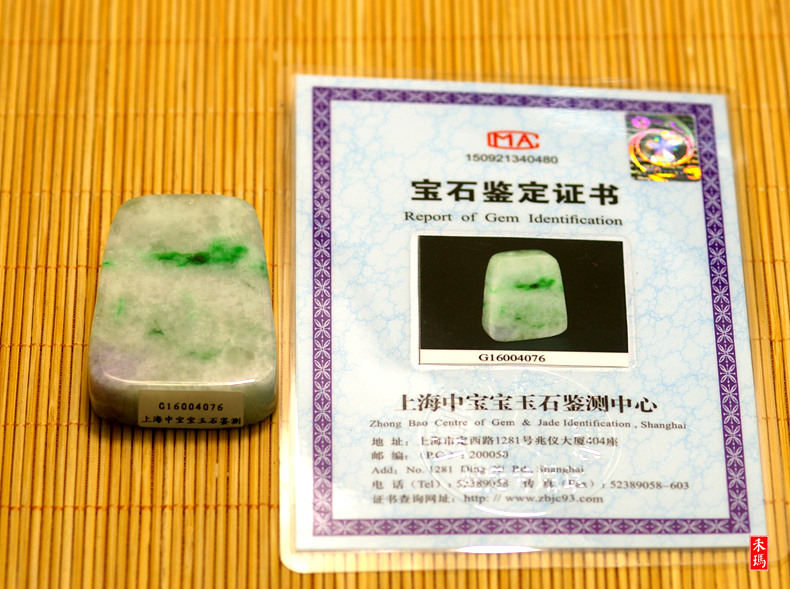 Wo ma gosklno spring with color ~ ~ a cargo of natural jade purple green tricolor no matter the brand/pendant /Pendant diy