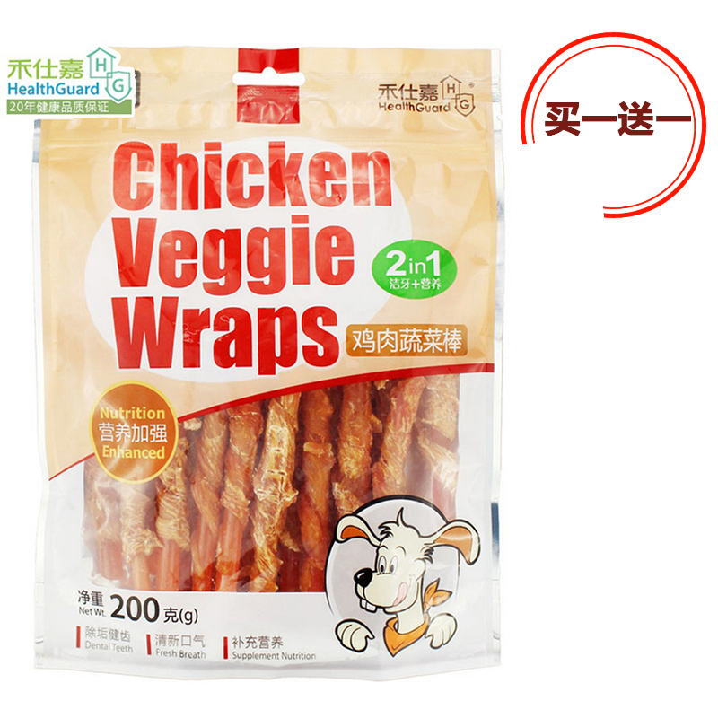 Wo shi jia pet treats dog treats chicken vegetable sticks 200g chicken breast teeth cleaning chews