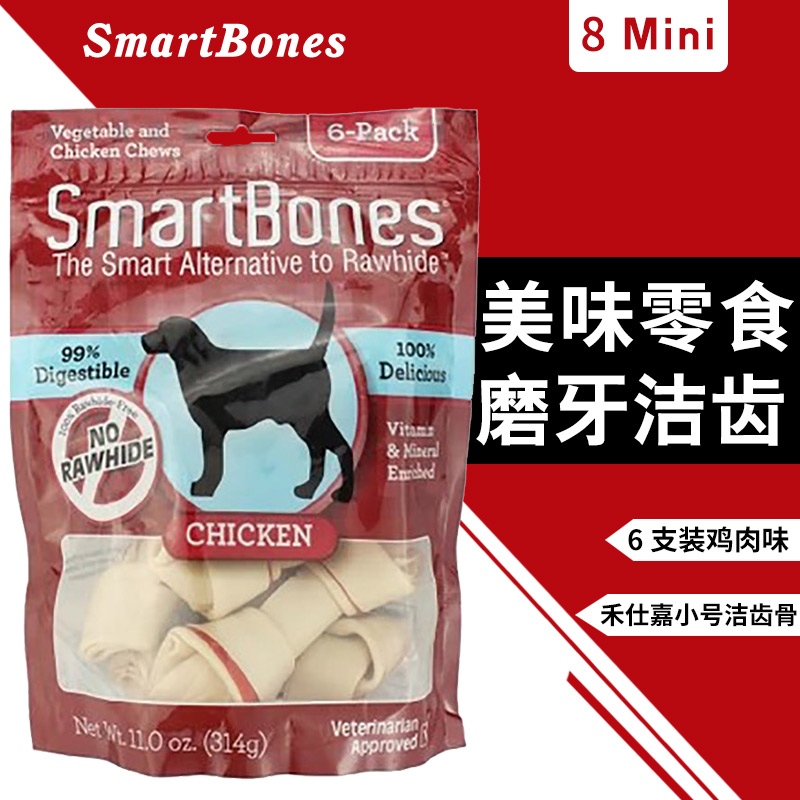 Wo shi jia smartbones dog snacks trumpet 314g pet tooth cleaning bone chicken flavor chews 6 loaded