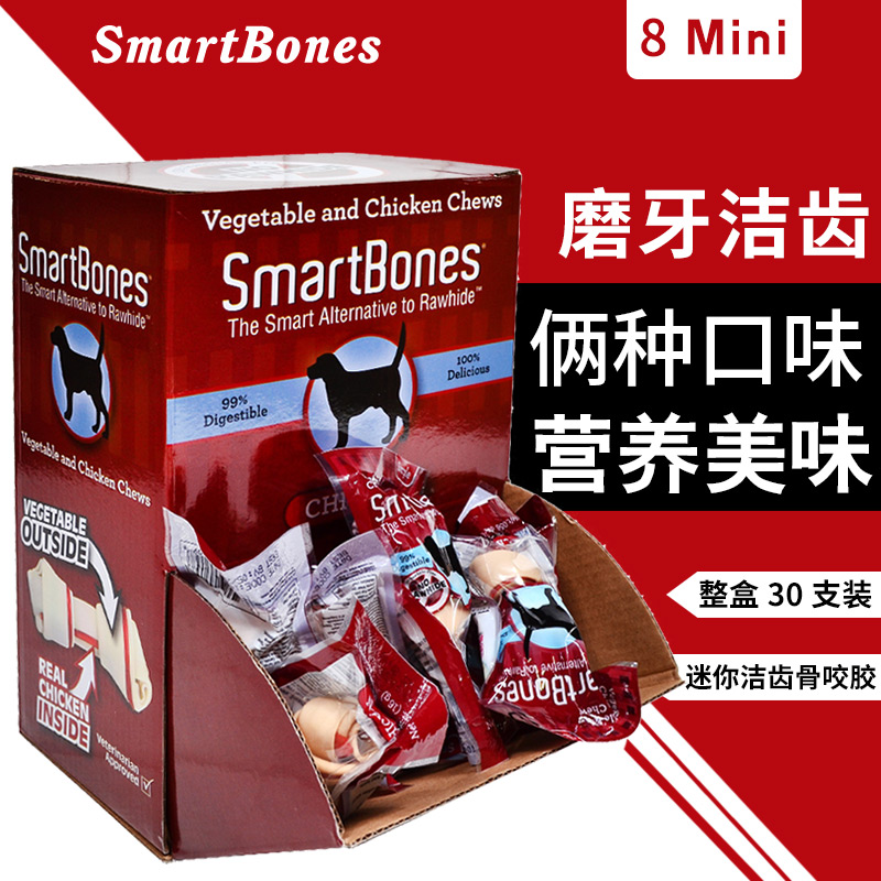 Wo shi jia smartbones mini toothpaste bone chicken flavor chews dog treats molar whole box of 30 loaded