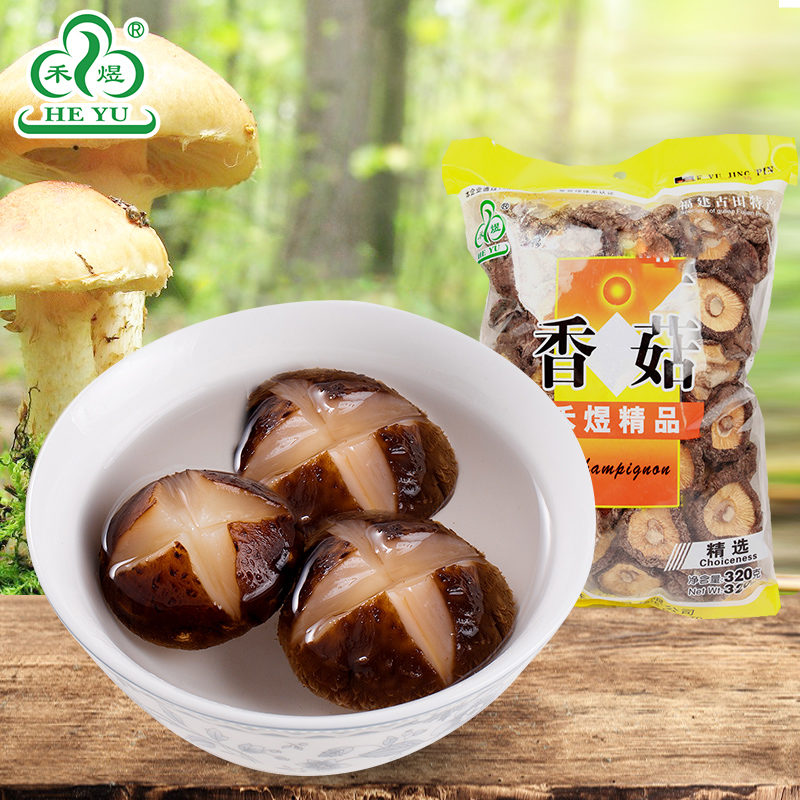 [Wo yu _ g] furuta quality dried mushrooms shiitake mushrooms dry small farm shiitake mushrooms dry