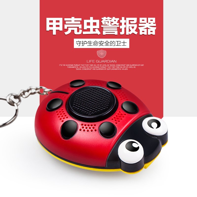 Wolf snatches beetle woman defense real voice sos alarm sound with light red and blue light rechargeable