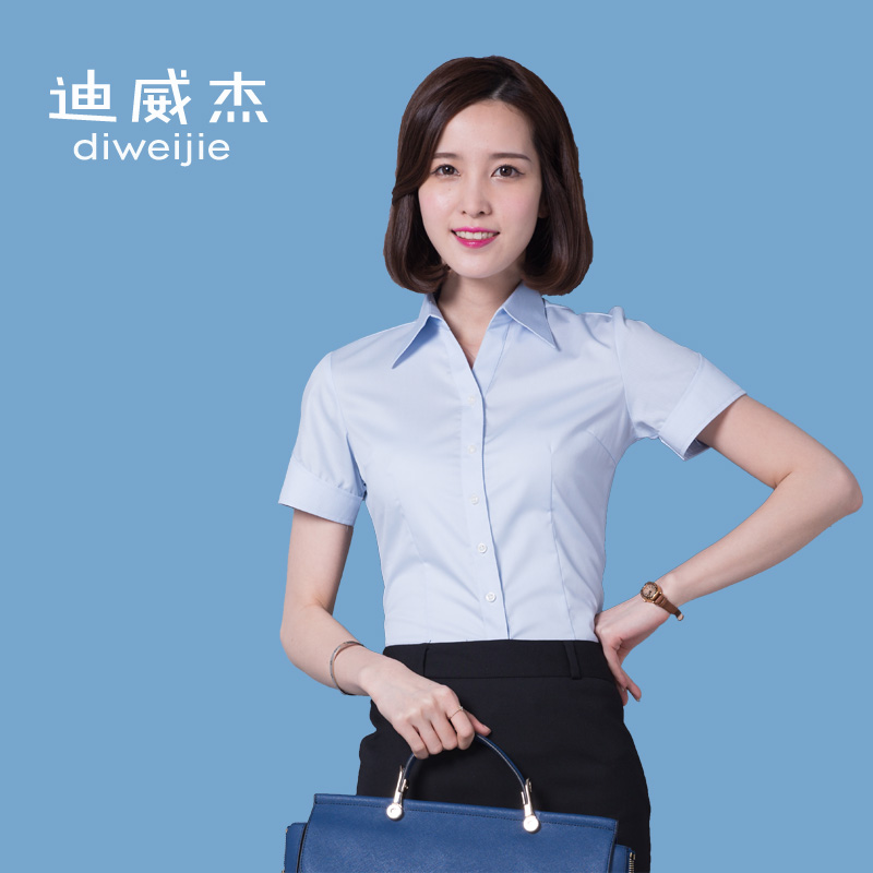 Women's short sleeve shirt korean slim v-neck twilled white light blue professional dress ol white collar shirt big yards