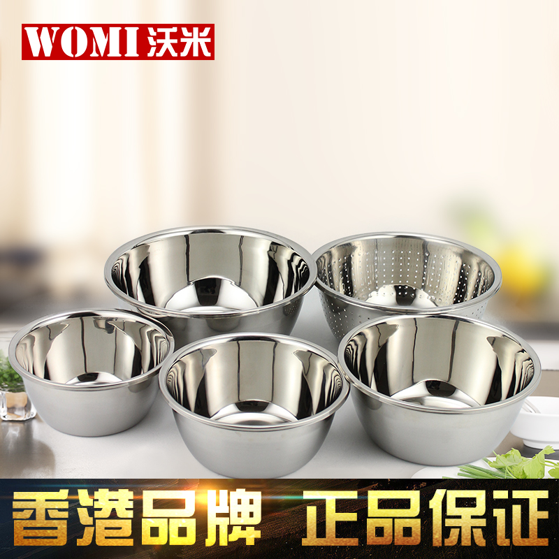 Womi womi stainless steel pots seasoning 5 sets of large circular basin wash rice bowl beat egg soup pots and basins Cooking pots