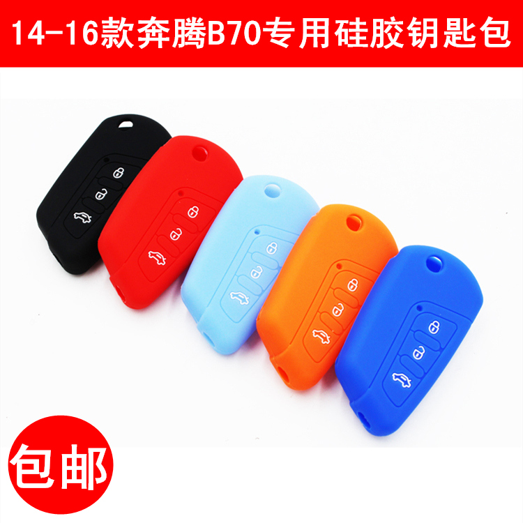 Wonderful song apply silicone wallets unhealthy pentium b70 dedicated key fob remote key protective sleeve