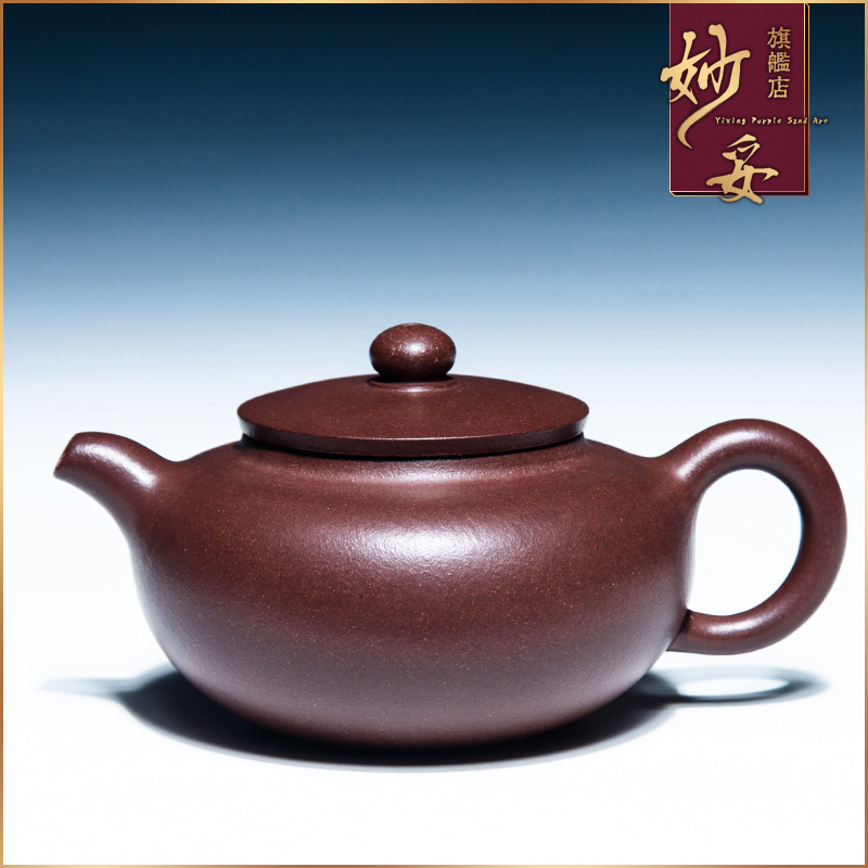 Wonderful to be duly yixing teapot ore famous handmade handmade suit gong fu tea purple clay teapot small okho