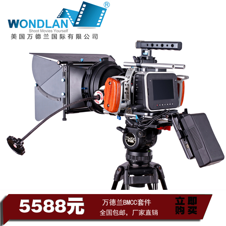 Wondlan bmcc camera kit digital camera kit blackmagic rig follow focus cage