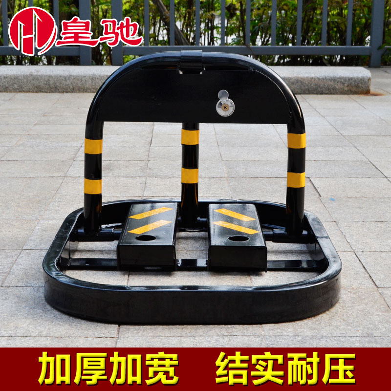 Wong chi o type manual parking lock to lock car lock thicker bumper parking lock block cars parking lock anti theft accounted for Compressive