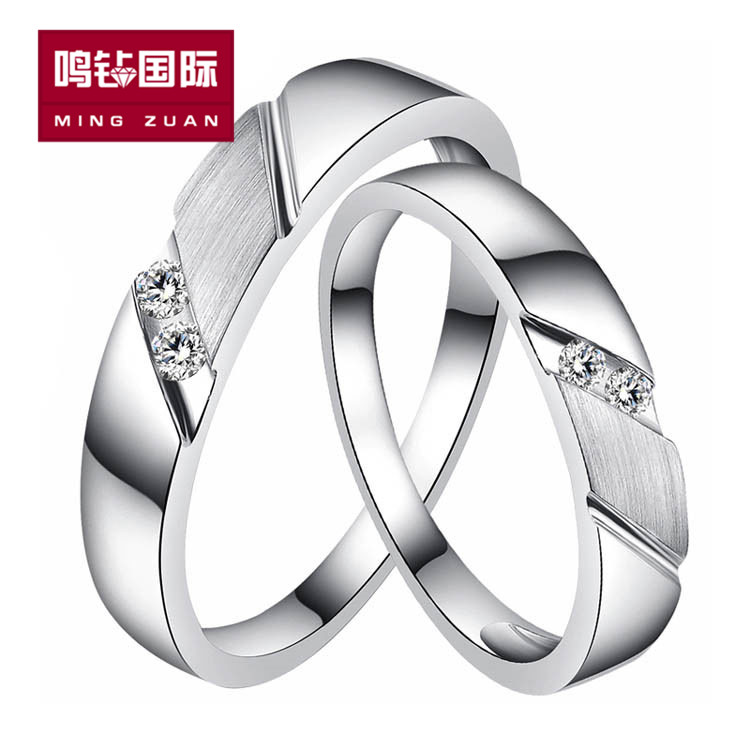 Wong jane international diamond diamond couple rings male (female)/married marry diamond ring authentic