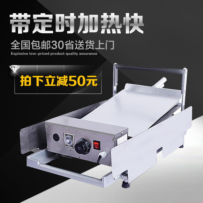 Wong tin kfc mcdonald's burger special burger hamburger machine commercial machine bake charter grilled hamburger machine