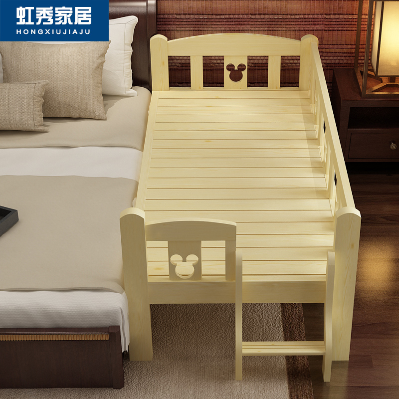 Wood children's bed with guardrail widening male child girl princess bed children bed cot beds kids bed stitching