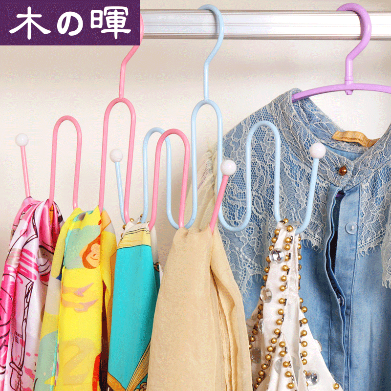 Wood hui colorful s type multi scarf scarf belt rack storage rack wardrobe closet hanger laundry drying rack