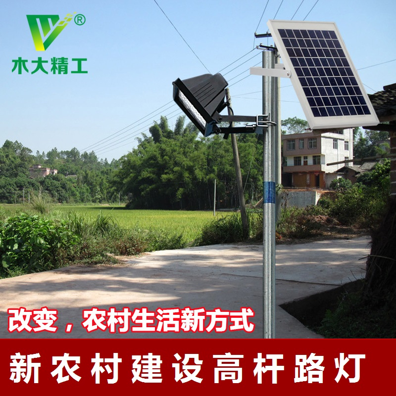 Wood seiko solar street lampposts new rural landscape lighting garden lights outdoor led street light pole road lights