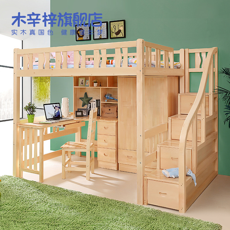 Wood sheen zi combination ladder cabinet bed wood bed children's bed multifunctional bed loft bed pine bed bed under the table Student bed