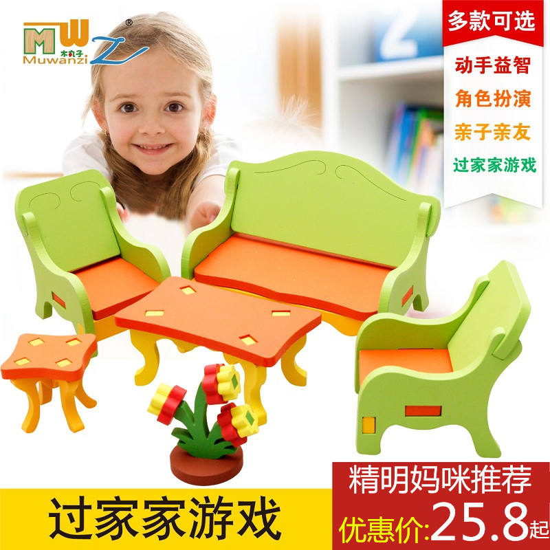 Wooden balls 3d model three-dimensional force made infant tong yizhi fight inserted blocks assembled map plate male baby girl toys