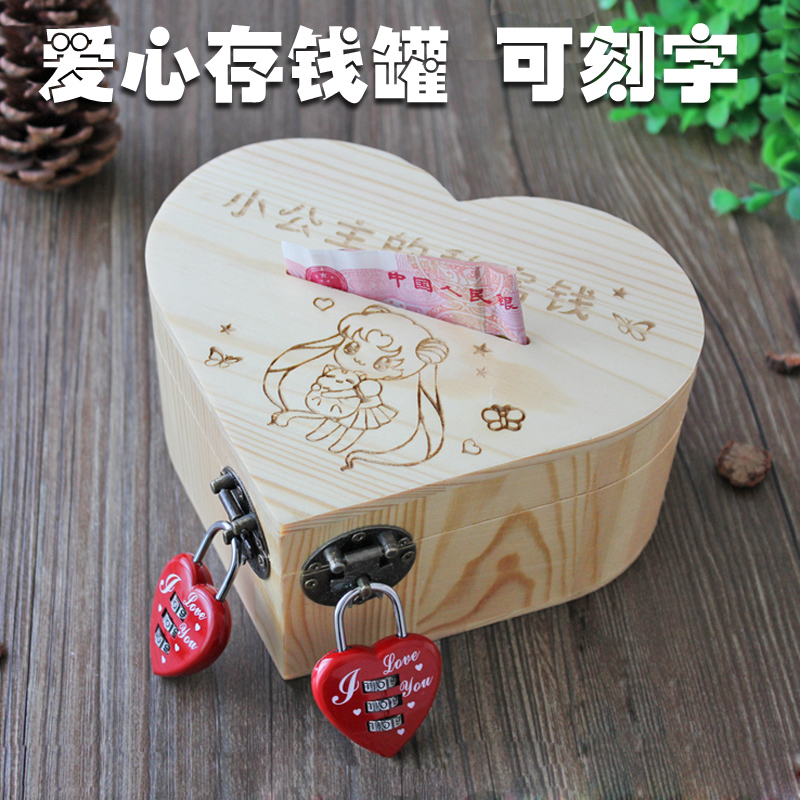 Woodiness deposit notes shaped piggy piggy bank money jar creative gifts diy custom lettering birthday gift for children