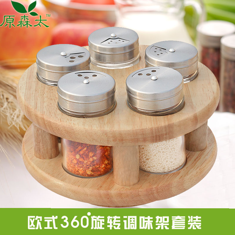 Woodiness euclidian rotating glass oiler cruet spice jar seasoning salt shaker suit tune milk box creative combination package