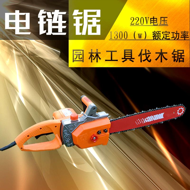 Woodworking logging saws electric chain saw chainsaw wood cutting saws gardening tools household electric chainsaw logging saws electric